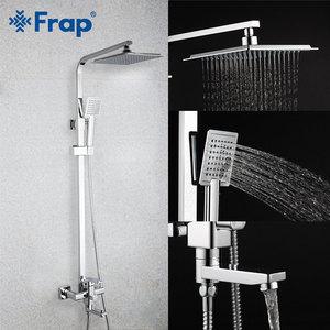 Image 3 - Frap 1 סט אמבטיה מקלחת גשם מגופים סט יחיד ידית מיקסר ברז עם יד מרסס קיר רכוב אמבטיה מקלחת סטים f2420