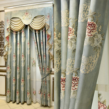 European Style Curtains for Living Dining Room Bedroom.High Precision Relief Jacquard Shading  Luxury Curtains