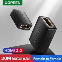 Соединитель UGREEN, совместимый с HDMI, 4K адаптер «гнездо-гнездо», 3D 4K 1080P удлинитель для Nintendo Switch, HDMI-совместимый