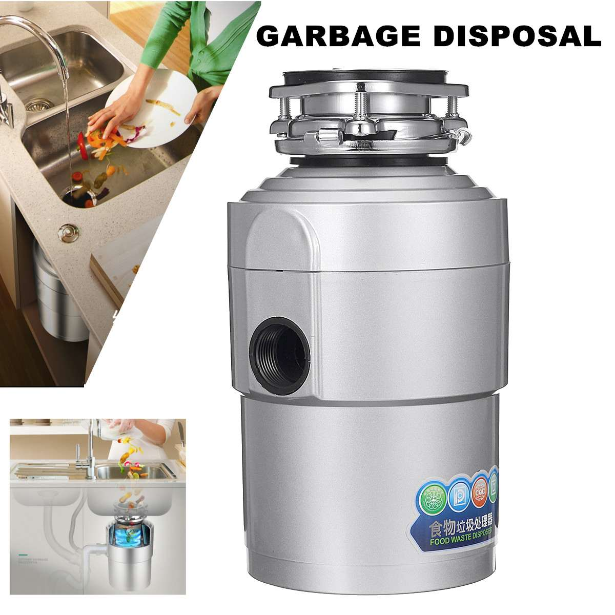 2L Garbage Disposal Continuous Feed Food Waste Disposer Machine 2500R/MIN Home Kitchen Sink Accessories Fixture 220V 630W 1HP