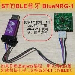 ST Bluetooth BlueNRG 1 rozwój pokładzie Mini rdzeń rozwoju pokładzie wsparcie BLE w Części do urządzeń do pielęgnacji osobistej od AGD na