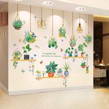 Горшечные Наклейки на стены с растениями суккулентами для гостиной