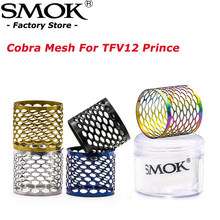 Original SMOK Cobra Mesh for TFV12 Prince Tank Cobra Edition Atomzier Electronic Cigarette Accessories SMOK Cobra Cellular Mesh(China)