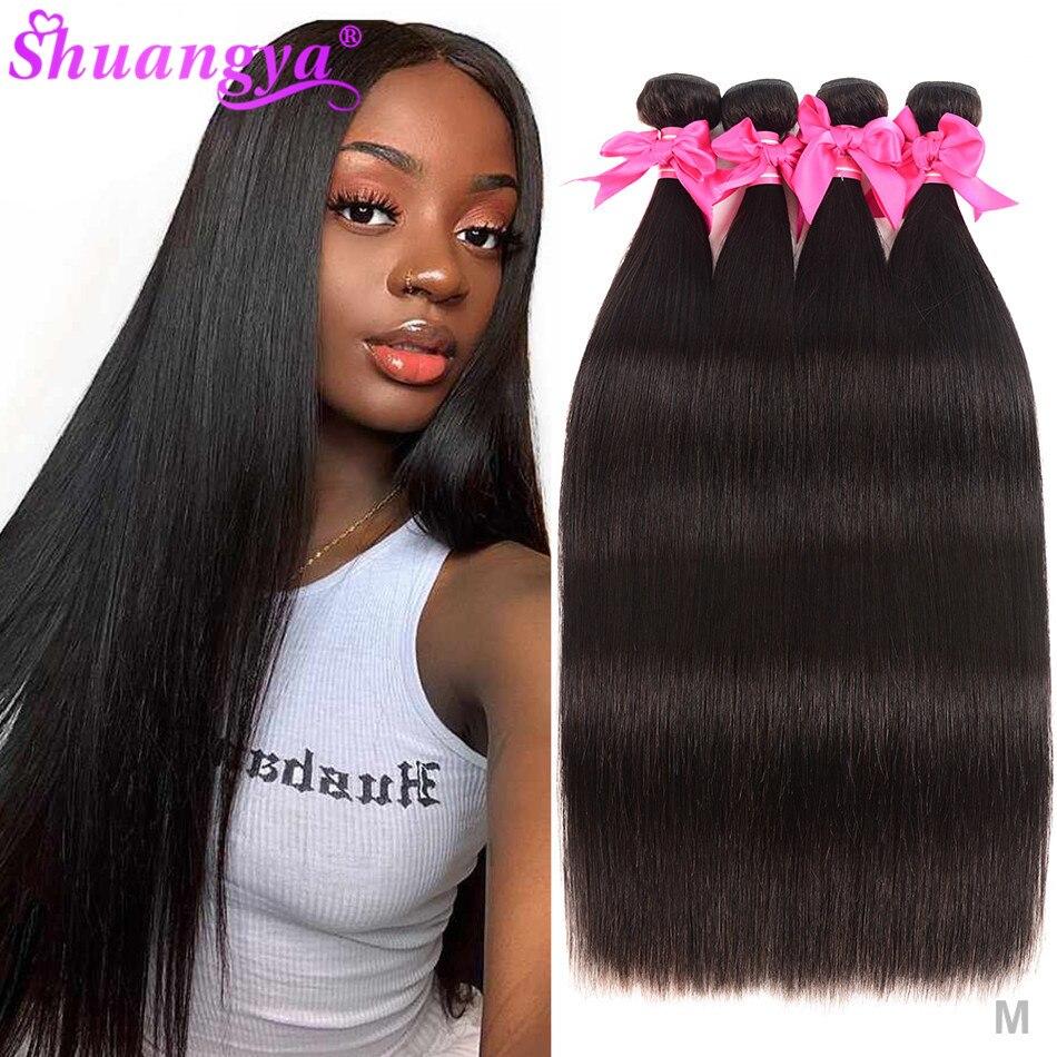 Shuangya Hair Brazilian Straight Hair Bundles 1/3 Or 4 PCS Human Hair Bundles 8-28 Inch Hair Extension Remy Hair Weave Bundles