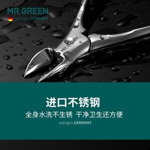 Image 5 - MR.緑切り