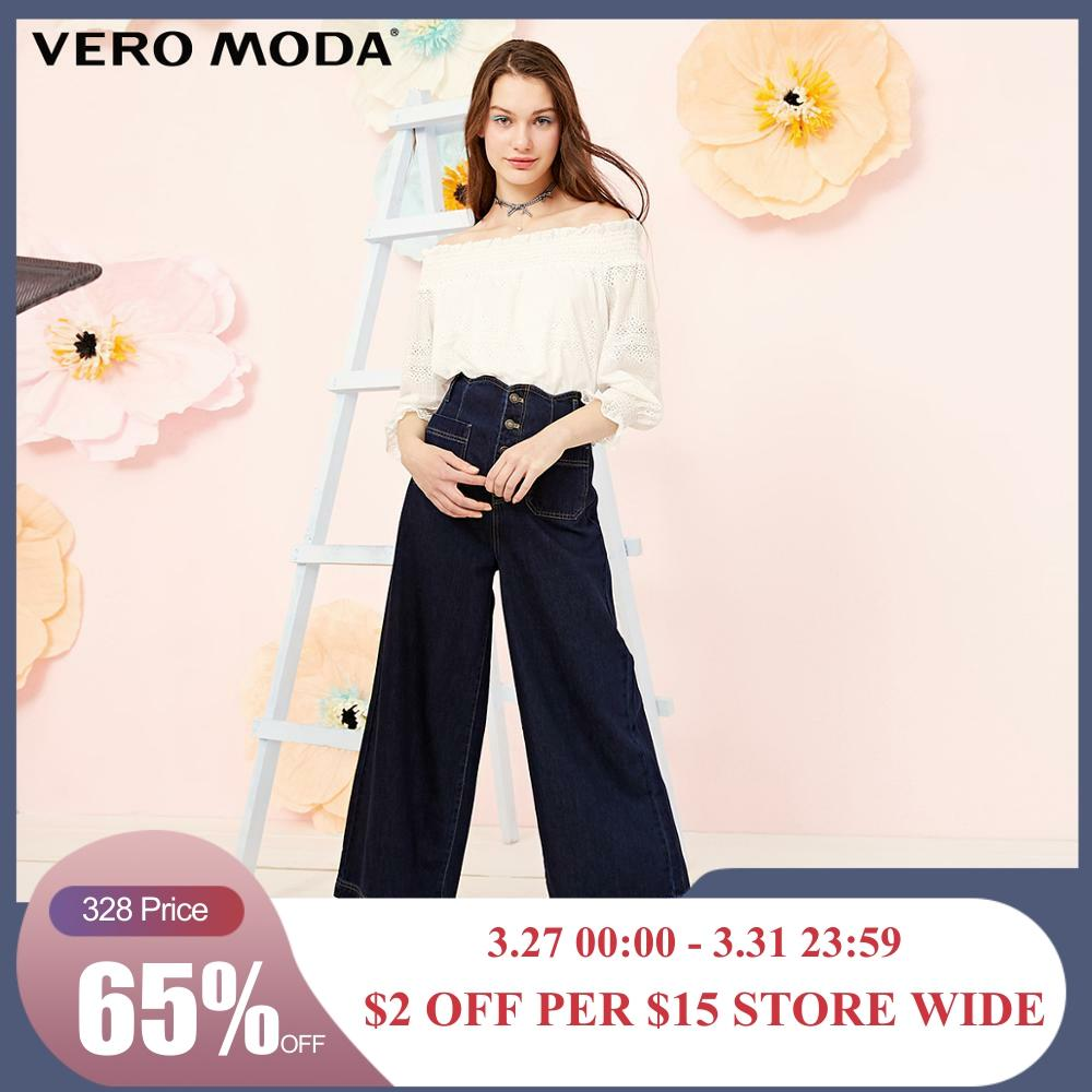 Vero Moda Women's Wide-Leg Jeans | 319149555