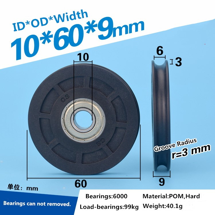 2pcs 10x60x9mm Black Color Delrin U Type Wheel Pulley 6000 Bearing Pulley Plastic Elevator Crane Wheel Pom U Groove Wheel