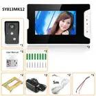 Video Deur Intercom 7''Inch 2pc LCD Bedraad Video Deurtelefoon Visual Video Intercom Deurbel Monitor Camera Kit Voor Thuis beveiliging - 6