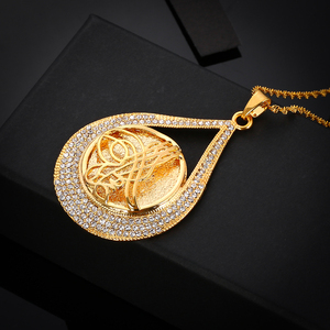 Image 4 - Turkey Coin Pendant Allah Necklace for Women/Men Gold Color Metal Coins Muslim Necklace Jewelry Turk Gifts With AAA Rhinestone