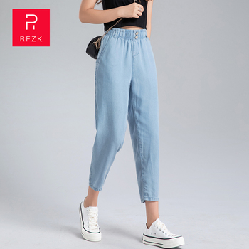 цены RFZK  Loose Casual harem pants trousers 2020 summer women jeans high waist hip hop long pants Vintage Harem Jeans  Denim Pants