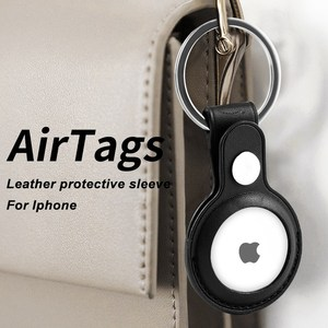 Image 2 - High quality Leather Case For Apple Airtags Protective cover For Apple Locator Tracker Anti lost Device Keychain Protect Sleeve