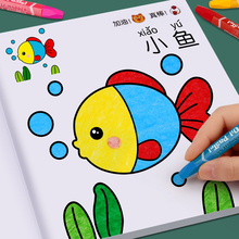 Watercolor Coloring Books  Children's  Drawing Kids Chinese Books Painting Design Students Learning Art Beginners Educational