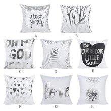 Impresión de lámina de plata funda de almohada sofá cintura funda de almohada Housse de cojín almohadones funda de cojín decoración del hogar fundas de almohada