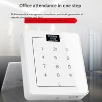 C800 Press Keypad Access Control System Door Lock Swipe Password Integrated Machine Access Control Machine