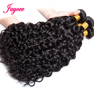 Image 2 - Jaycee Brazilian Water Wave Bundles With Closure Wet And Wavy Human Hair Bundles With Closure 3 Bundles With Closure Hair Weave