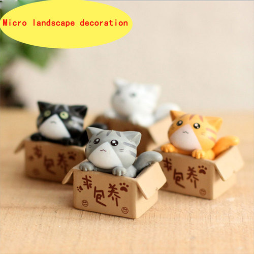 ​For Private Cat Small Cat Doll Micro Landscape Decoration Pieces Meat Decoration Pieces