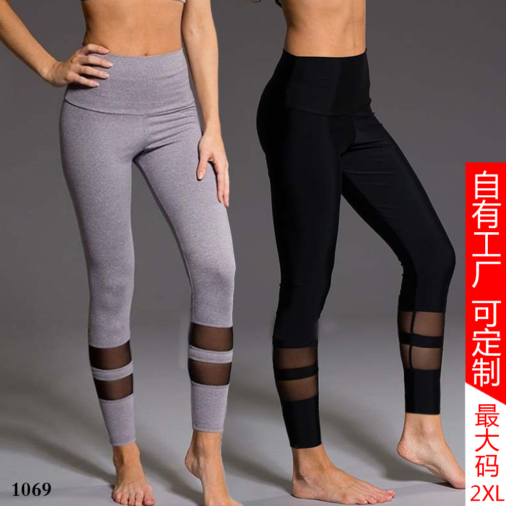 Europe And America New Style Fitness Leggings Ring Gauze Joint High Waist Yoga Pants Running Athletic Pants Capri Quick Drying P