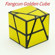 Fangcun Golden Cube Black Body With Silver Sticker or Golden Stickers Cube Puzzle Toys For Children Kids