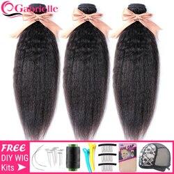 Gabrielle-lot d'extensions de cheveux naturels brésilien, Remy, cheveux crépus lisses, couleur naturelle, lot de 3, 5/10
