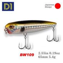 Bassland realis карандаш 65 приманки для ловли рыбы мм 55g искусственная