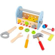Материалы Монтессори сенсорные игрушки винтовые болты наборы
