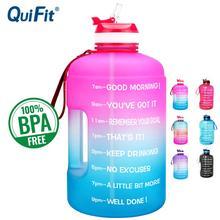 QuiFit 3.78L 2.2L 1.3L 128Ozแกลลอนพร้อมStraw Clearดื่มพลาสติกขวดเครื่องมือยิมเหยือกBPAฟรีถ้วยกีฬา