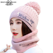 High Quality Neck Warmer Winter Hat Knit Cap Scarf Hats For Men Women Knitted Beanies Skullies