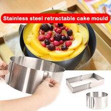 6-12 polegada retrátil bolo moldes de biscoito ajustável fondant mousse anel ferramenta de cozimento pastelaria acessórios de cozinha