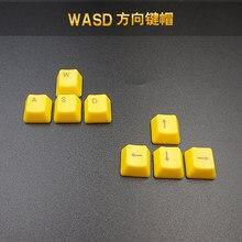 Abs teclado mecânico keycaps r1 r2 r3 oem altura wasd direção para cima para baixo esquerda direita chave amarelo backlight keycap