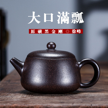 Yixing Raw Ore Black Gold Just Famous Dark-red Enameled Pottery Teapot Manual Big Mouth Full Ladle Teapot Shop Mixed Batch