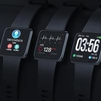 H1 Smart Health Watch Color Touch Screen IP68 Waterproof Fixed Wireless Controller Smart Watch Heart Rate Monitor Smart Bracelet