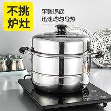 Многофункциональная Пароварка для супа большого объема из нержавеющей стали, двухслойная Пароварка, горячий горшок, бытовая кухонная посуда для Кука