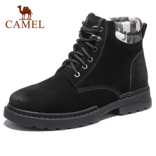 CAMEL New Arrivals Men Women Hiking Shoes Climbing Trekking