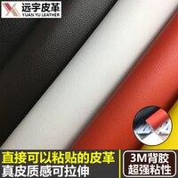 3M adhesive car decoration anti kick stickers door control in the AB column seat renovation repair self adhesive leather