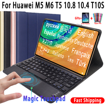 Чехол для сенсорной клавиатуры Huawei Mediapad M5 lite 10 Pro T5 10,1 M6 10,8 MatePad Pro 10,8 10,4 T10s Bluetooth Русская клавиатура