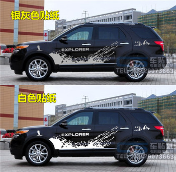 Car stickers FOR Ford Explorer Door body exterior decoration modified stickers Explorer body color bars Film