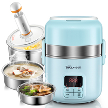 Lunch-Box Rice-Cooker Multifunctional Heating Electric Travel-School Portable 220V
