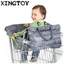 Детская корзина подушку сиденья малыш тележка/коврик для ванной