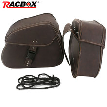 цена на 2Pcs/set Motorcycle Waterproof Saddle Bags Right left Side For Sportster XL 883 XL 1200 Pu Leather Travel Bags Tool Bag Luggage