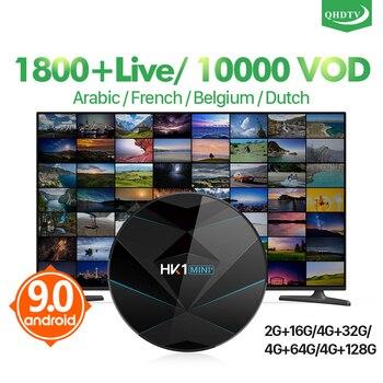 HK1 Mini IPTV France Belgium QHDTV IPTV Subscription Android 9.0 Box IPTV Arabic Italy Germany Qatar Algeria Netherlands IP TV