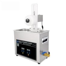 Виниловая пластинка, Профессиональная Ультразвуковая Чистящая машина из нержавеющей стали, фонограф, диск, ультразвуковая стиральная машина, очиститель ювелирных изделий