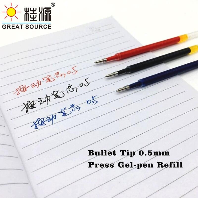 Пресс гель ручка чернильная трубка 05 мм пулевой наконечник