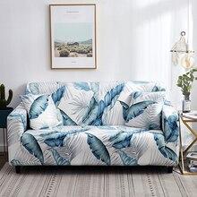 Все включено чехол для дивана с принтом эластичный стрейч чехлов секционные Чехлы для гостиной дивана один/два/три сиденья