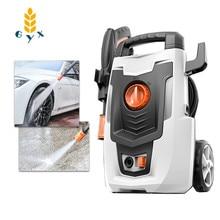 1500W household car washing machine 220v high pressure car washing water gun high power washing machine