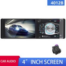 Radio samochodowe 1Din MP5 Stereo wsparcie USB UDisk karty gry AUX FM zestaw głośnomówiący Bluetooth widok z tyłu kamery KIEROWNICA Radio samochodowe tanie tanio NoEnName_Null 60W*4 4012B 0 65kg W desce rozdzielczej ABS PCB Tuner radiowy Angielski 87 5M-108M 12 v 20*15*5 860*480 Quanzhi C500
