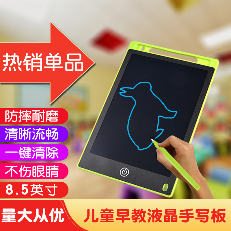 8.5-Inch Children Handwriting Board Baby Drawing Board Students Writing Board Electronic CHILDREN'S Light LCD Small Blackboard