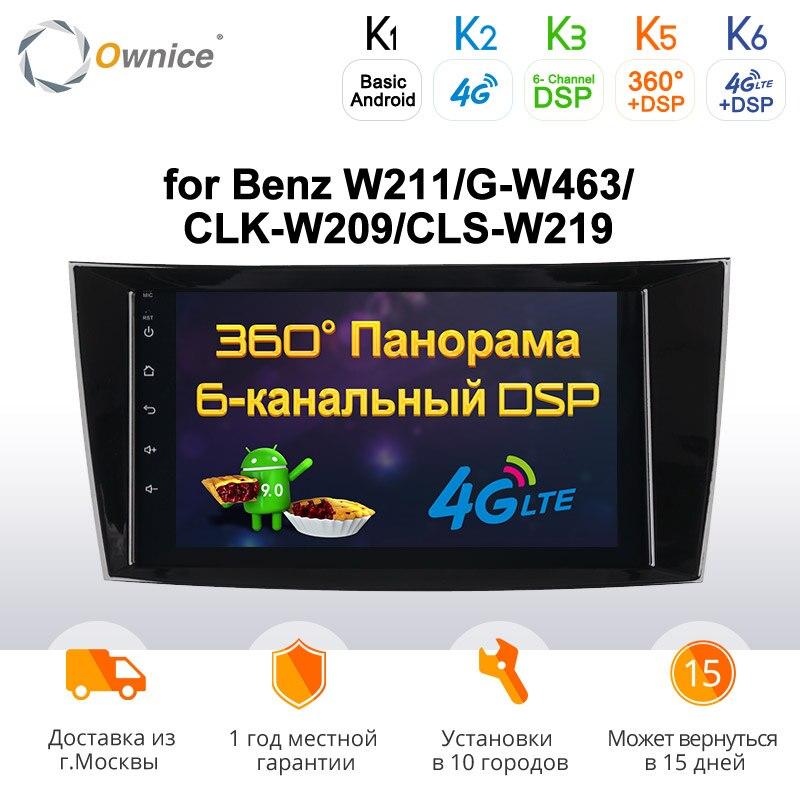 Ownice DSP 4G 64G אנדרואיד 9.0 K3 K5 K6 רכב GPS עבור מרצדס W211 W219 W463 CLS350 CLS500 CLS55 E200 E220 E240 E270 E280 נגן