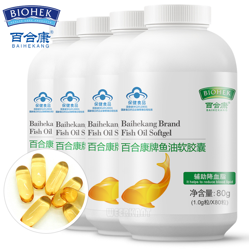 Omega-3 Fish Oil 1000 Mg DHA EPA Capsules Supports Heart Health 320 Pcs 4 Bottles