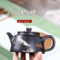 Yixing Teapot Raw Ore Black Mud Red crowned Crane Come To Understand The Principles Of Zen Dark red Enameled Pottery Teapot Kung