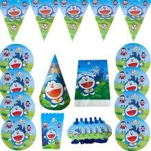 Tema de doraemon conjunto de utensílios de mesa descartáveis dos desenhos animados jingle gato feliz aniversário festa suppliedecoration papel copo placa chapéu bolo bandeira
